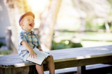 ポジティブに生きることで人生は幸せになる話