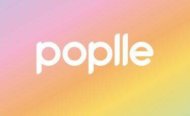 Poplle(ポップル)1いいね1円もらえるSNSは稼げる?21歳が試してみた。